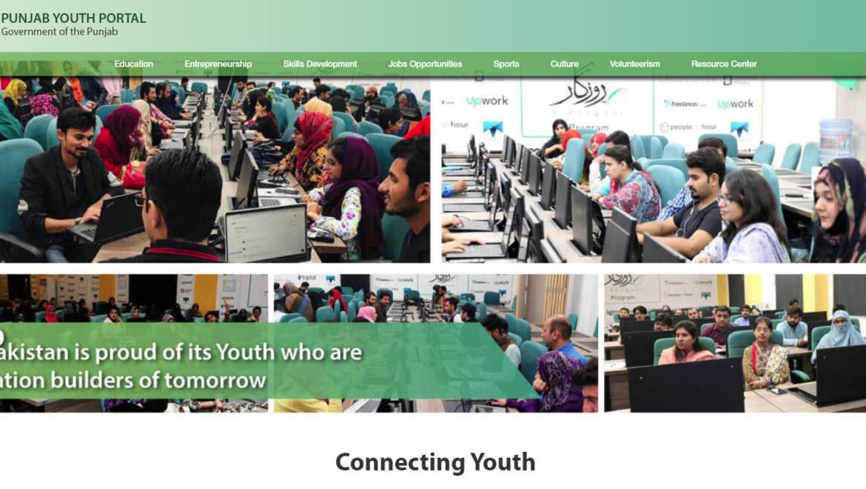 launching Ceremony Punjab Youth Portal International Youth Day 2019