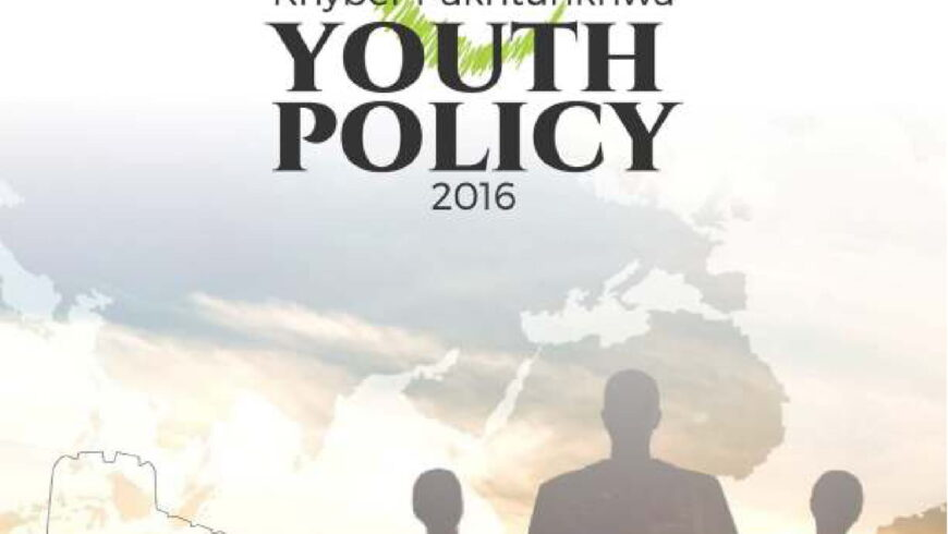Khyber Pakhtunkhwa (KP) Youth Policy 2016