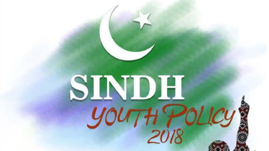 Sindh Youth Policy 2018